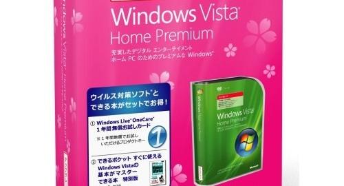 Windows Vista pour «filles» au Japon